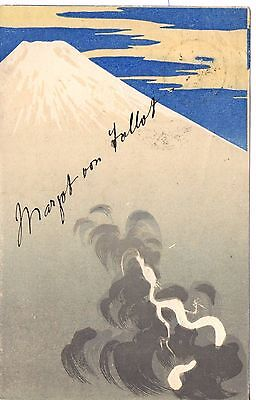 Lovely Early Mt Fuji, Japan Art U/B Postcard. Used 1904 to Belgium. Very Good