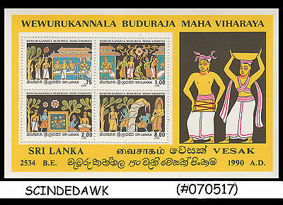 SRI LANKA - 1990 VESAK - Miniature sheet MINT NH