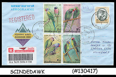 THAILAND - 2003 SPECIAL Aerogramme to HUNGARY with PARROTS / BIRDS - REGISTERED
