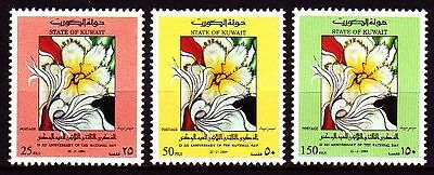 Kuwait 1994 ** Mi.1357/59 Blumen Flowers National Day