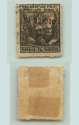 Armenia, 1922, SC 329, used, black. e2078