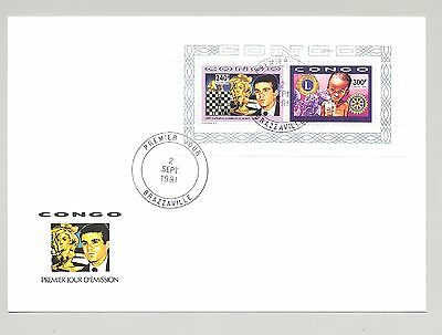 Congo 1991 Lions Club, Rotary, Chess 1v Compound Sheet Perf & Imperf on 2 FDC