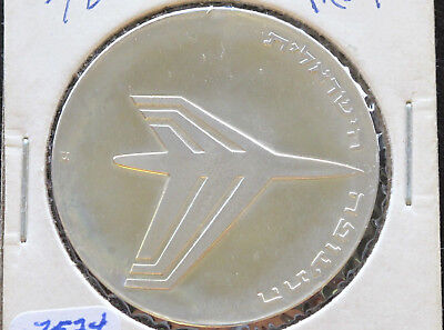 1972 Israel 10 Lirot Silver Proof Coin 24th Anniversary Independence Day D4820