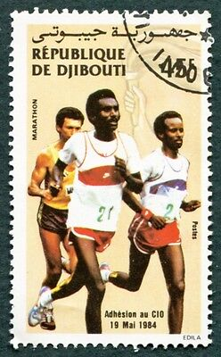 DJIBOUTI 1984 45f SG928 used FG International Olympic Committee Membership #W30