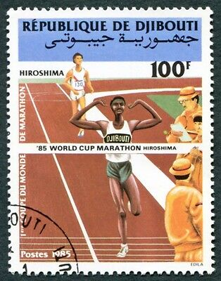 DJIBOUTI 1985 100f SG965 used NG First Marathon World Cup Hiroshima #W30