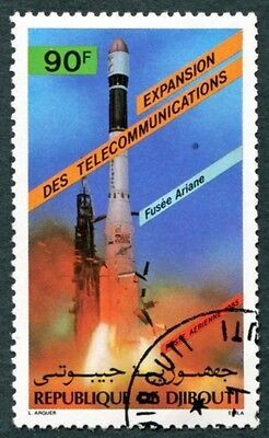 DJIBOUTI 1985 90f SG967 used FG NH Telecommunications Development AIRMAIL #W30