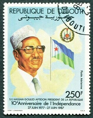 DJIBOUTI 1987 250f SG1005 used NG Tenth Anniversary of Independence AIR #W30