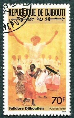 DJIBOUTI 1989 30f SG1033 used NG Folklore Dancers with parasol #W30