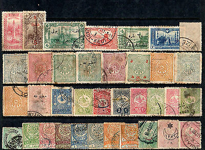 Turkey Collection Of 36 Old Stamps - Used - High Cat. £
