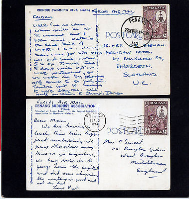 Malaya Penang 1961 & 1965 Forces Mail China Swimming Club & Buddhist 2 Postcards