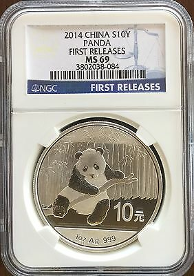 2014 China Silver Panda 10 Yuan; 10Y 1 oz Silver NGC MS-69