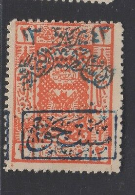 Saudi Arabia Nejdi Occupation 2pi orange Postage Due,blue surcharge,Gibbons 205B