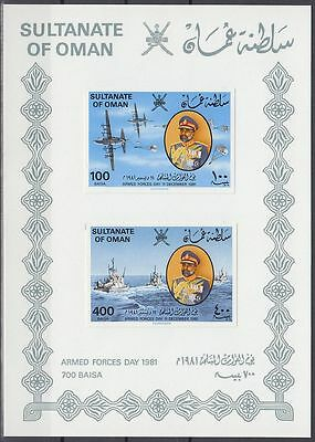 1981 Oman Mi.225/26 Armed Forces Day imperf. on special Commemoration Card