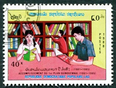 LAOS 1988 40k SG1100 used NG First Five Year Plan Completion Library #W31