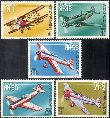 Russia 1986 Yakovlev Sports Planes/Aircraft/Aviation/Transport/People 5v n44114