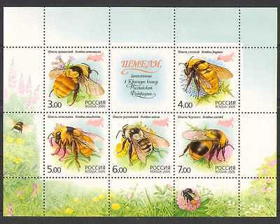 Russia 2005 Bees/Insects/Nature 5v + lbl m/s (n26803)