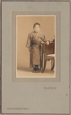 Antique Photo / Young Boy in Shop Apron / Japanese / c. 1920s