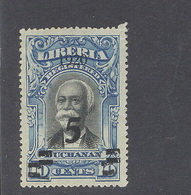Liberia 1920, 5c on 10c Buchanan, TWO extra handstamp quads at bottom #178