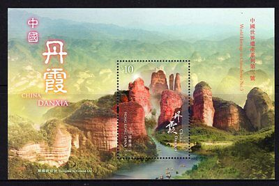 Hong Kong 2015 World Heritage Site M/S MNH