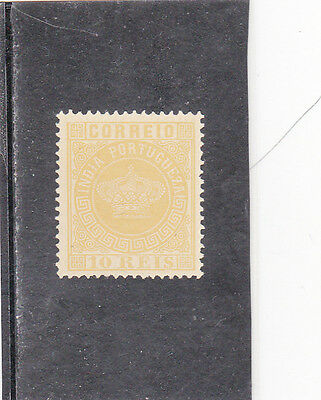 Portuguese India Crown 10 Reis (1887) Variety Perf. 13,5 Af # 49 Mnhng