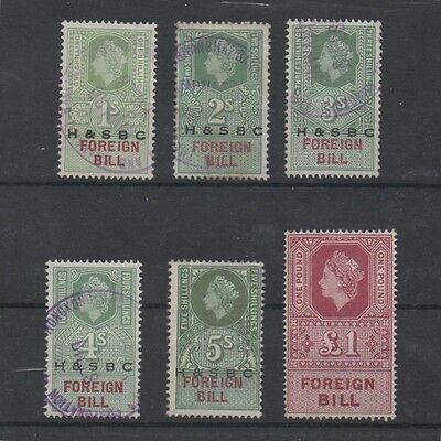 6 Foreign Bill Fiscal/Revenue Stamps QE11 1959 Issue