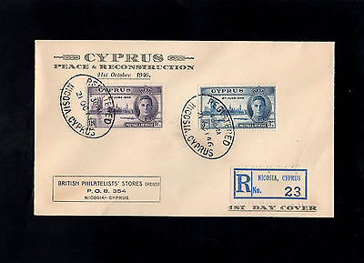 Cyprus 1946 Kg Vi - Victory - Registered - First Day Cover - Nicosia Postmarks