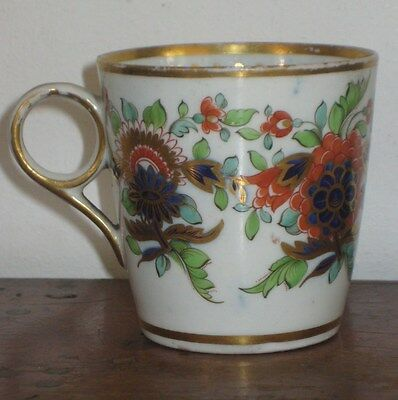 Chamberlains Worcester Coffee Cup Striking Regency Design