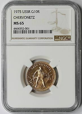 1975 USSR Chervonetz Russia Gold 10R 10 Roubles MS 65 NGC