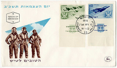 (I.B) Israel Postal : Jets First Day Cover (1962)