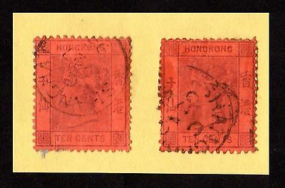 Stamps ~ HONG KONG QUEEN VICTORIA ~ Early