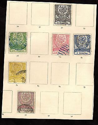 Stamps ~ TURKEY OTTOMAN TURKISH ~ Unsorted