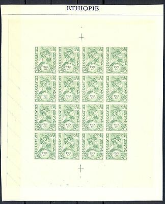 Ethiopia - Fournier Forgery Affixed To Page  16 St Green  No Gum  Marked Faux