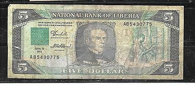 Liberia #19 1989 Vg Circ $5 Dollars Old Banknote Paper Money Currency Bill Note
