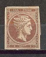 GREECE Sc 23x2  MINT HR FVF