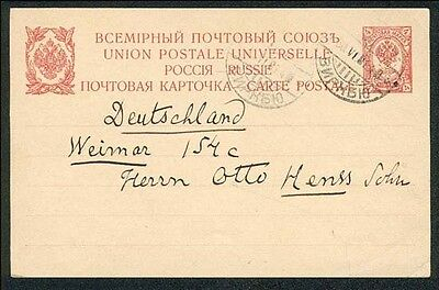FINLAND Sc unlisted ENTIRE AND RUSSIA PMKS,Sc 162 on PPC  large coach FVF