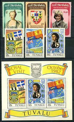 17-05-00216 - Tuvalu 1982 Mi.  158 170 Bl.7 MNH 100% Pricess Diana King and Quee