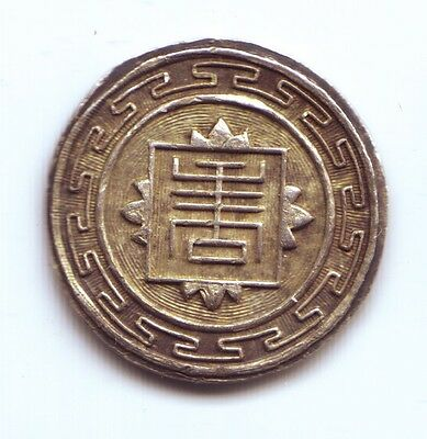 Japanese Silver Medal or Charm