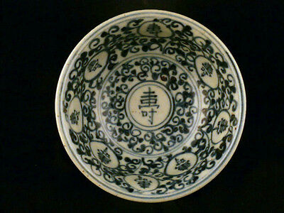 Great Chinese Ming Dy Blue & White Porcelain *Longevity* Bowl