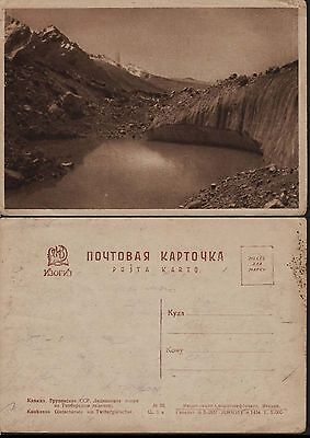 Russia, USSR, 1929, post card, Georgia. c1600