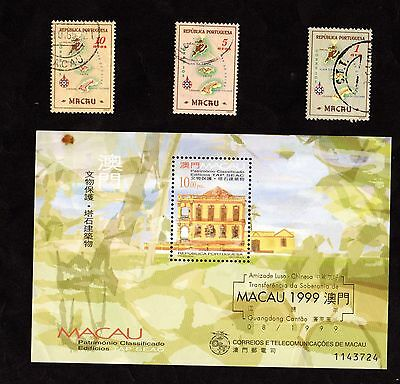 Stamps & Miniature Sheet ~ MACAU ~ Asia CHINA Area