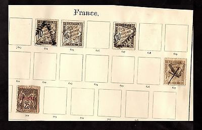 Stamps ~ FRANCE FRANCAIS FRENCH ~ Very Early