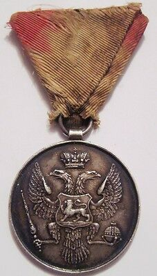 Montenegro SILVER Early RARE Medal for Bravery, Serbia , order , Marked !!