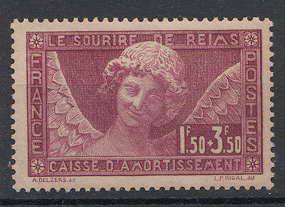 "France 1930 Sinking fund "" Sourire de Reims ""  Yv 256  Mint  toned gum"