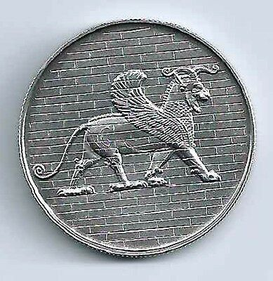Iran/Persia   1350 silver coin, 50 Rial, Proof Type