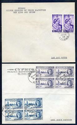 Cyrpus 1946 Victory blocks 4 & 1948 Wedding 1½p on 2 f.d.c.'s (2017/06/17#06)