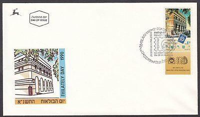 Israel, 1990 Stamp Day Illustrated FDC. Special H/S