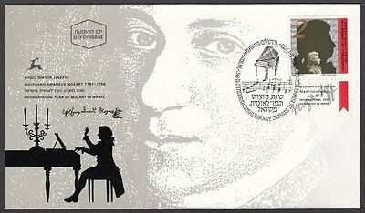 Israel, 1991 Death Bicentenary of Mozart Illustrated FDC. Special H/S