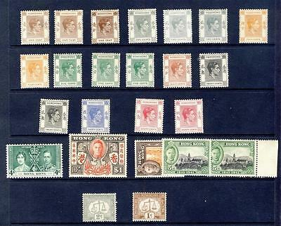 HONG KONG-NICE MOUNTED MINT COLLECTION-ALL GEORGE 6th ERA-CAT c£80