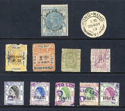 Hong Kong-China-Old Revenue Stamps-Qv $1-Hsbc+Locals+Qe 2 To $3 Etc