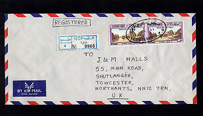 Oman 1980 Postal History - Registered Cover To England - With G.p.o. Postmarks